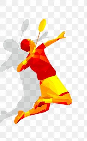 H5 Creative Play Badminton - Ball Badminton Sport PNG