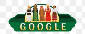 Saudi Arabia Saudi National Day Google Doodle 0 PNG