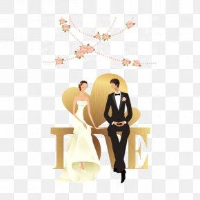 Wedding - Wedding Invitation Bridegroom Clip Art PNG