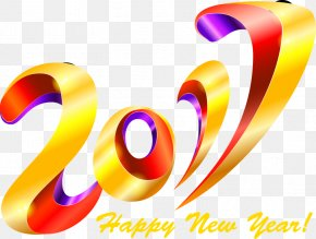 Vector Happy New Year 2017 - Lunar New Year Chinese New Year New Years Day PNG