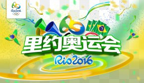 Rio Olympic Poster - 2016 Summer Olympics Rio De Janeiro Taekwondo China Women's National Volleyball Team Poster PNG