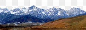 Blue Snow Material - Snow Chhaang Mountain Euclidean Vector PNG