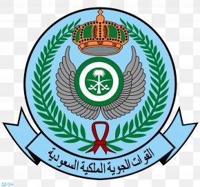 Military - Armed Forces Of Saudi Arabia Royal Saudi Air Force Royal Saudi Air Defense PNG