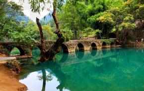 Xiaoqi Kong Libo Bridge View - Village Miao Des Mille Foyers De Xijiang U5c0fu4e03u5b54u6865 Nature PNG