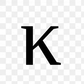 Lambda Kappa Letter Greek Alphabet 株式会社プライムホーム PNG