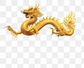 Golden Dragon - Arena Of Valor Sticker Facial Expression WeChat Shrimp PNG