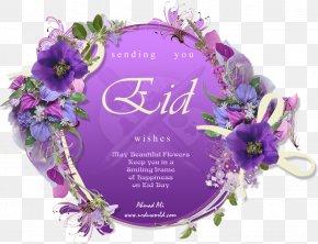 Eid - Eid Al-Fitr Eid Mubarak Eid Al-Adha Greeting & Note Cards Wish PNG