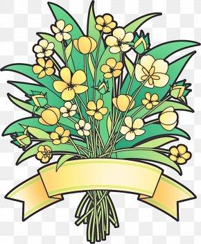 Flowerpot Floral Design - Floral Design PNG