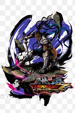 Raven - Tekken 7 Raven Tekken Tag Tournament Jin Kazama Street Fighter X Tekken PNG
