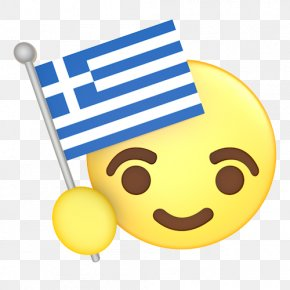 Emoji Face - Flag Of Greece Greek Cuisine Clip Art PNG