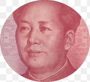 Banknote - Mausoleum Of Mao Zedong Chinese Communist Revolution Renminbi Stock Photography PNG