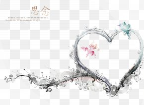 Miss Wedding Heart-shaped Photo Frame - Picture Frame Download Clip Art PNG