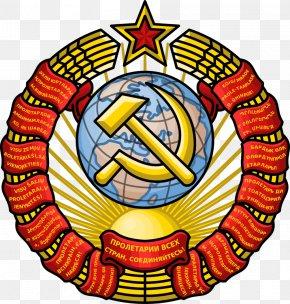 Soviet Union - Republics Of The Soviet Union Karelo-Finnish Soviet Socialist Republic State Emblem Of The Soviet Union Hammer And Sickle PNG