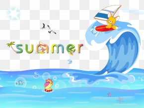 Creative Summer PNG