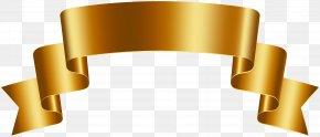 Golden Banner Cliparts - Gold Web Banner Clip Art PNG