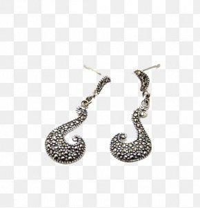 Iron Earring - Earring Silver Body Piercing Jewellery Human Body PNG