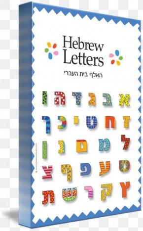 Hebrew Alphabet - Hebrew Alphabet Hebrew Language Font PNG