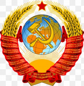 Soviet Union - Republics Of The Soviet Union History Of The Soviet Union Dissolution Of The Soviet Union State Emblem Of The Soviet Union PNG