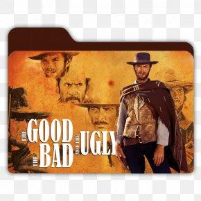 Good And Bad - Desktop Wallpaper TV Tropes National Public Radio Directory PNG