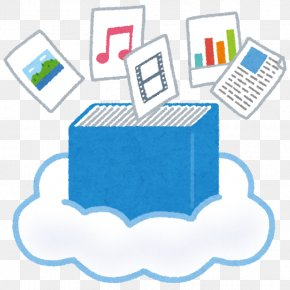 World Wide Web - File Hosting Service Dropbox Upload Computer Servers PNG
