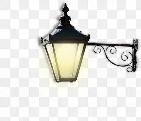 Wall Lamp - Light Fixture Lamp PNG