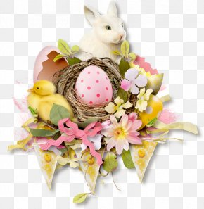 Easter Frame - Easter Bunny Party Blog PNG