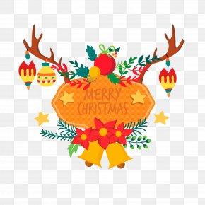 Vector Christmas Elk Element - Santa Claus Royal Christmas Message Gift Christmas Stocking PNG