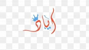 Hd Popcorn 22 0 1 - Graphic Design Logo Desktop Wallpaper Font PNG
