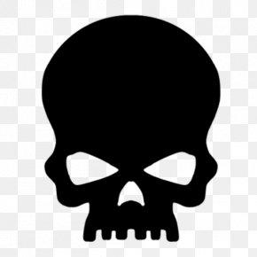 Skull - Human Skull Symbolism Clip Art PNG