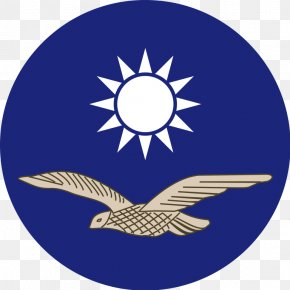 China - Taiwan Kuomintang China Nationalist Government Blue Sky With A White Sun PNG