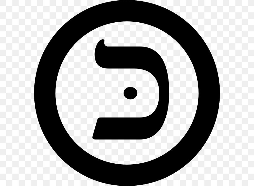 usa cheap sale discount sale top quality Copyleft Sound Recording Copyright Symbol License All Rights ...