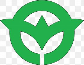 Easter Clip Art Logo Vector Graphics Gifu - Lent PNG
