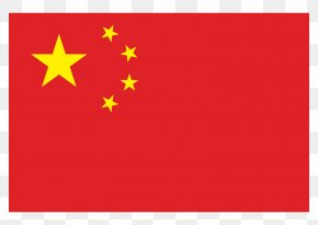 China - Flag Of China Chinese Communist Revolution PNG