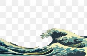 Wave - The Great Wave Off Kanagawa Wind Wave Desktop Wallpaper PNG