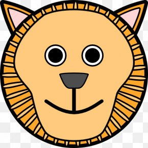 Cartoon Lion Face Pictures - Bengal Tiger Lion Cartoon Face Clip Art PNG