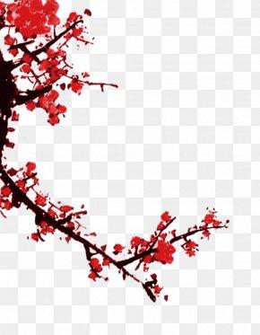 Big Red Plum - China U750cu5317u8a69u8a71 Red Download PNG