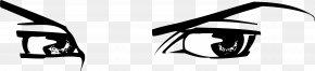 Squint Eye, Eye Vector - Eye Euclidean Vector PNG