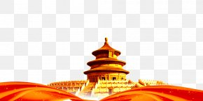 Creative Golden Frame Material Temple Of Atmospheric Elements - Temple Of Heaven Summer Palace Forbidden City Yonghe Temple PNG