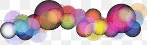 Color Light Effect Element - Light Designer Color PNG