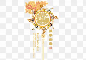 Chinese New Year Festive Element Vector Material Gold And Silver Ingots - Chinese New Year PNG