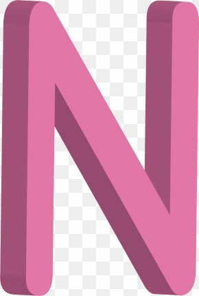 Purple Letter N - Letter Case N PNG