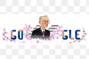 United States - Korematsu V. United States Google Doodle Internment Of Japanese Americans Fred Korematsu Day PNG