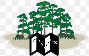 Tree - Tree Clip Art Green Leaf PNG