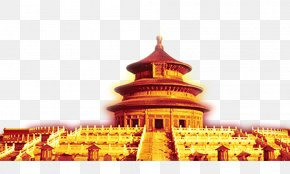 Temple Of Heaven,building,Golden Sheen - Summer Palace Temple Of Heaven Forbidden City Great Wall Of China Mutianyu PNG