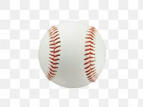 Baseball Photos - Hiroshima Toyo Carp Tohoku Rakuten Golden Eagles Japanese High School Baseball Championship Nippon Professional Baseball PNG
