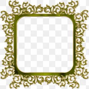 Visual Arts Picture Frame - Picture Frame Frame PNG