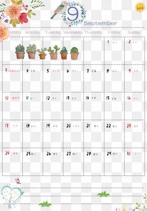 September 2017 Small Fresh Calendar - Calendar September Month Download PNG