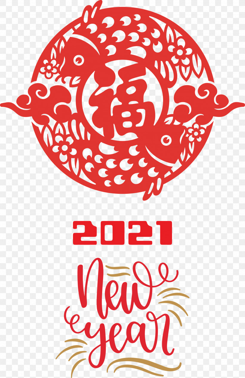 Happy Chinese New Year 2021 Chinese New Year Happy New Year, PNG, 1945x3000px, 2021 Chinese New Year, Happy Chinese New Year, Blood Sugar, Buddha Bowl, Carbohydrate Download Free