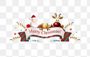 Creative Christmas - Santa Claus Christmas Tree Gift PNG