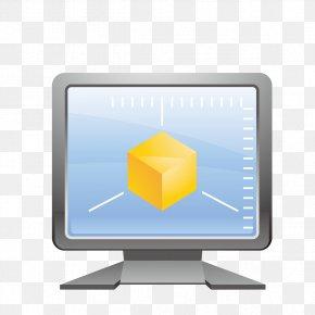 Computer Screen Box - Computer Monitors PNG
